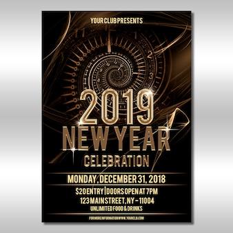 Célébration du nouvel an 2019