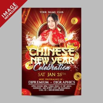 Célébration du nouvel an chinois