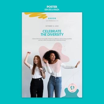 Célébrez le modèle d'affiche de la diversité