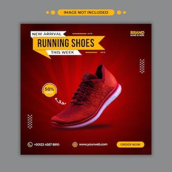 Chaussures de course bannière web instagram ou modèle de bannière de médias sociaux