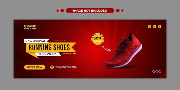 Chaussures de course couverture de la chronologie facebook et modèle web
