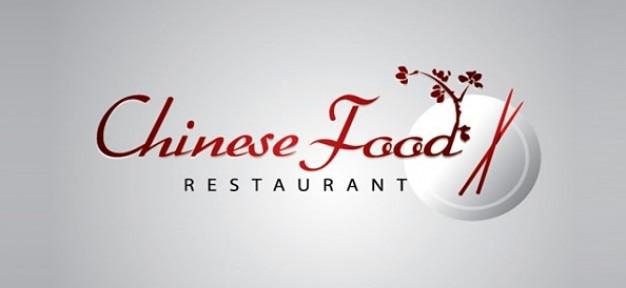 Chinois modèle de logo de restaurant