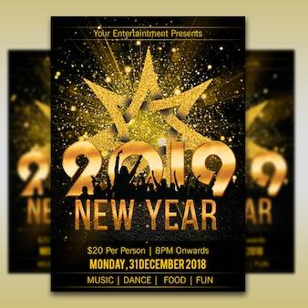 Circulaire de fête du nouvel an