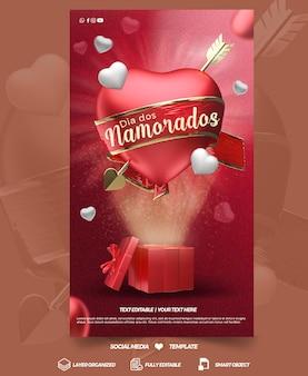 Coeur d'histoires de rendu 3d avec composition de flèche pour la campagne de la saint-valentin au brésil