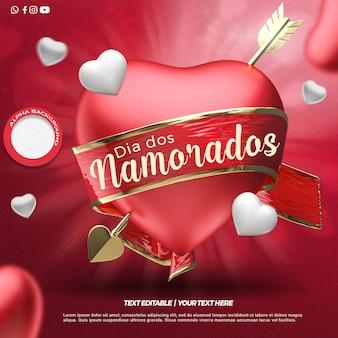 Coeur de rendu 3d avec composition de flèche pour la campagne de la saint-valentin au brésil