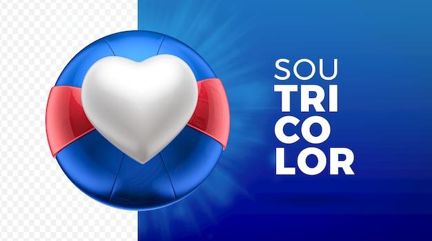 Coeur tricolore sport 3d comme icône