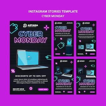 Collection D'histoires Instagram Du Cyber Lundi Au Néon Psd gratuit