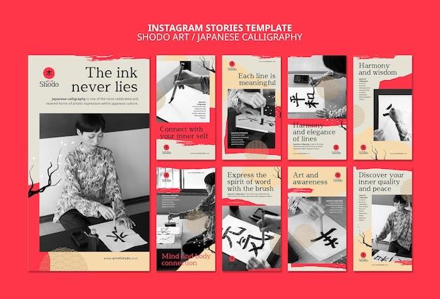 Collection d'histoires instagram avec une femme pratiquant l'art shodo japonais