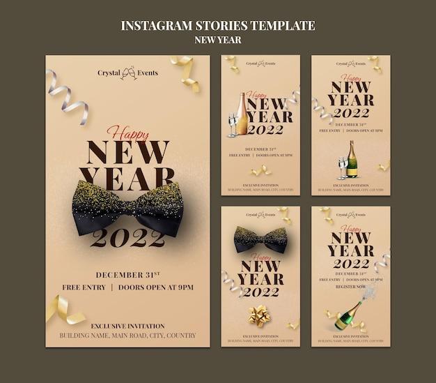 Collection d'histoires instagram de fête du nouvel an