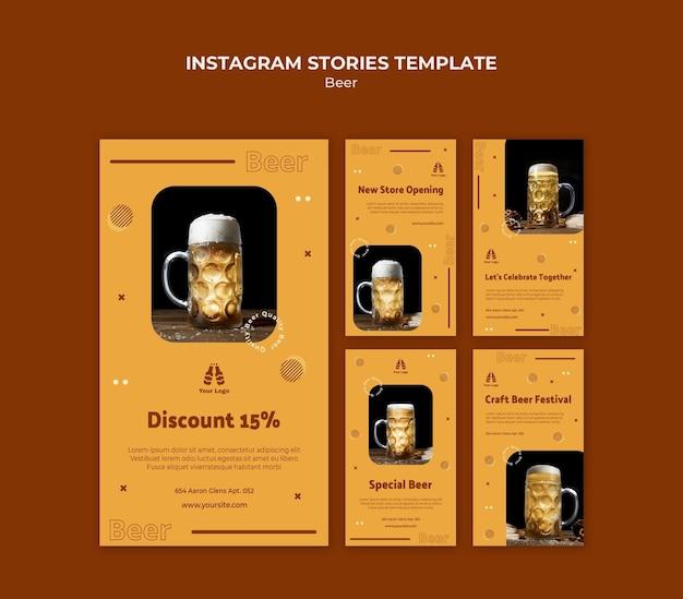 Collection d'histoires instagram pour la bière fraîche