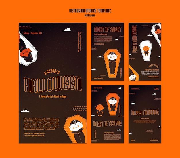Collection d'histoires instagram pour halloween avec vampire en cercueil