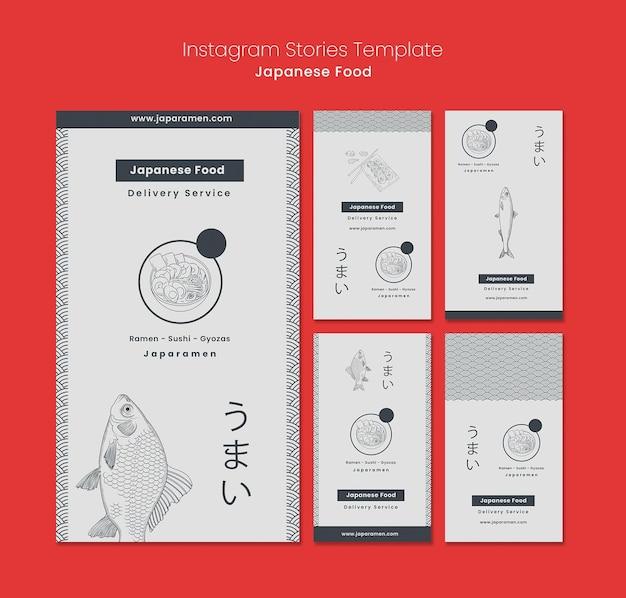 Collection d'histoires instagram pour un restaurant de cuisine japonaise
