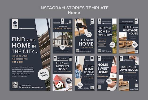 Collection D'histoires Instagram Pour Trouver La Maison Parfaite PSD Premium
