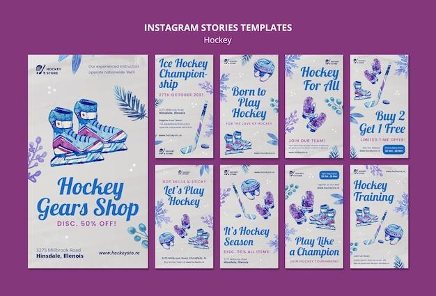Collection d'histoires instagram de la saison de hockey