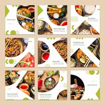 Collection de modèle de carte avec le concept de nourriture