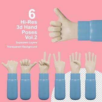 Collection de poses de main