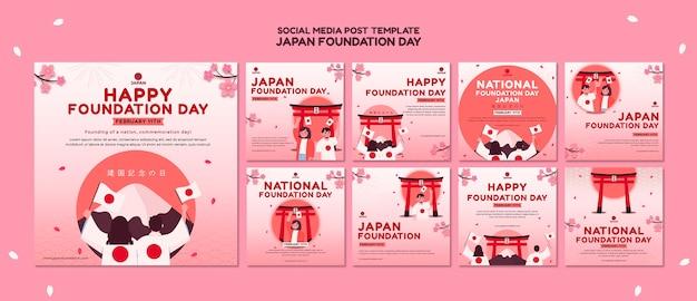 Collection de publications instagram pour la journée de la fondation au japon avec des fleurs