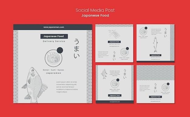 Collection de publications instagram pour un restaurant de cuisine japonaise