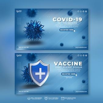 Collection Réaliste De Bannières De Vaccin Covid PSD Premium