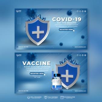 Collection réaliste de bannières de vaccin covid
