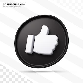 Comme l'icône de rendu 3d
