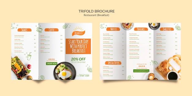 Commencez votre journée avec une brochure à trois volets sur le petit-déjeuner
