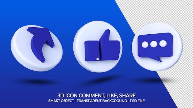 Commentaires d'icône 3d de médias sociaux comme partager isolé