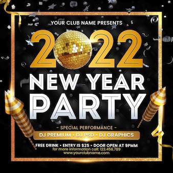 Composition de rendu 3d de célébration du nouvel an pour la promotion d'événements et les médias sociaux