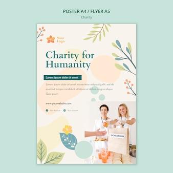 Concept de modèle d'affiche de charité