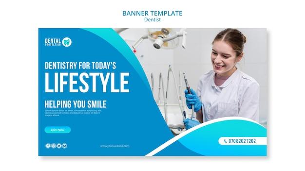 Concept de modèle de bannière de dentiste
