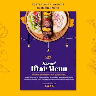 Conception d'affiche de menu ramadhan