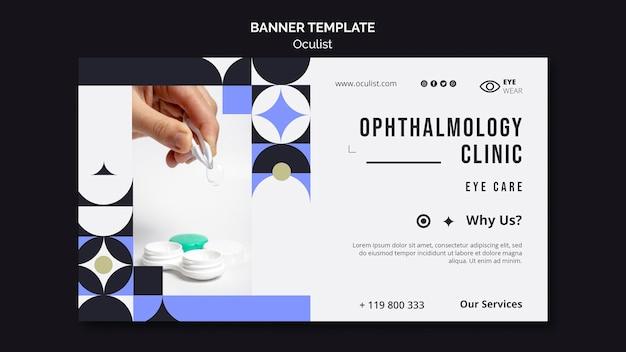 Conception de bannière de clinique d'ophtalmologie