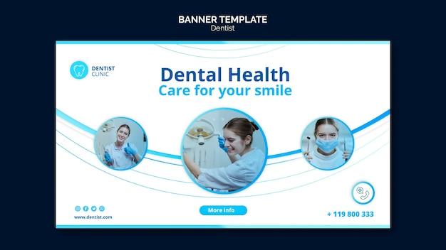 Conception de bannière de dentiste