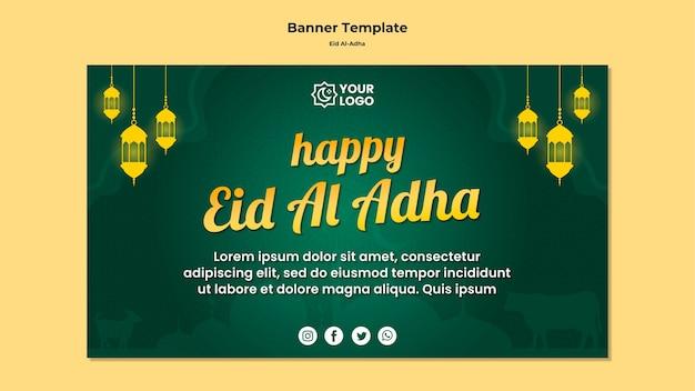Conception de bannière eid al adha