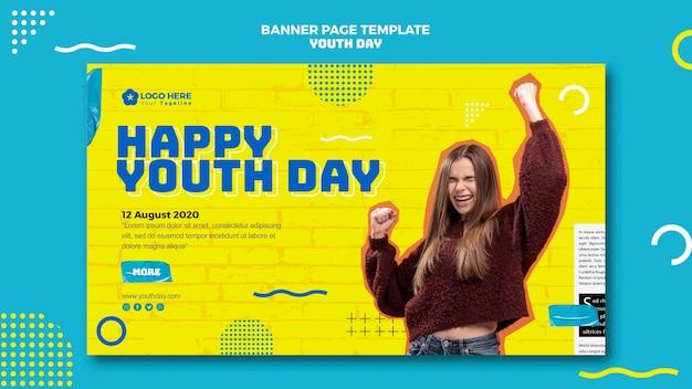 Conception de bannière d'événement de la journée de la jeunesse