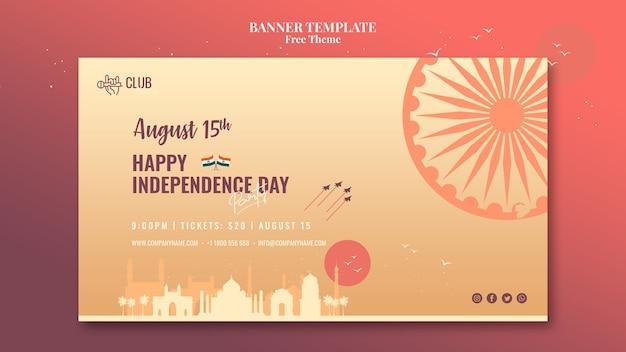 Conception de bannière de fête de l'indépendance
