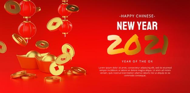 Conception de bannière de joyeux nouvel an chinois 2021 en rendu 3d
