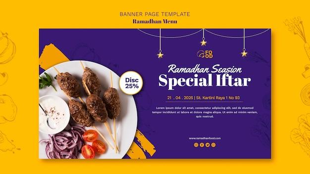 Conception de bannière de menu ramadahn