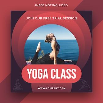 Conception de bannière ou de modèle de poste de yoga
