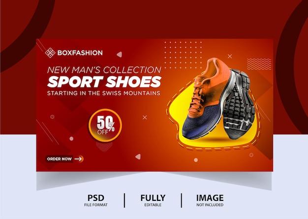 Conception de bannière web de produit de marque de chaussures de sport de couleur dégradé rouge