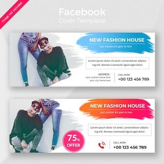 Conception de bannières web de mode