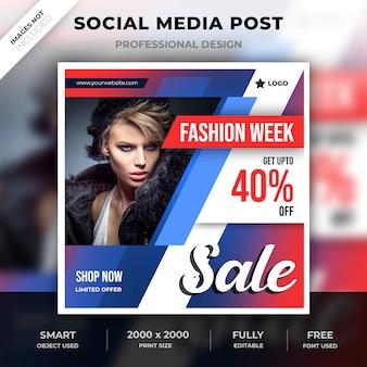 Conception dynamique des publications sur les médias sociaux