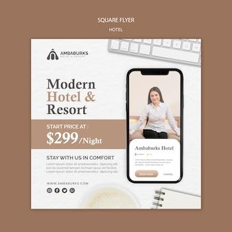 Conception de flyer carré de conception de modèle d'hôtel