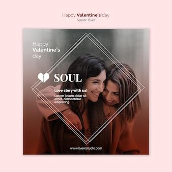 Conception de flyer pour le couple de femmes saint valentin