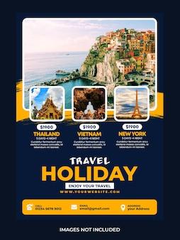 Conception de flyer de vacances de voyage