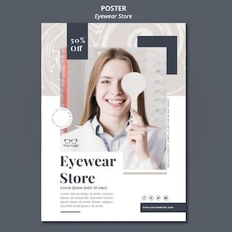 Conception de modèle d'affiche de magasin de lunettes