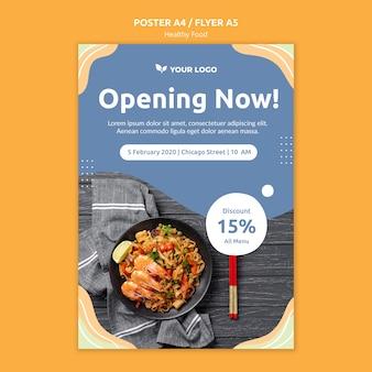 Conception de modèle d'affiche de restaurant