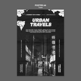 Conception de modèle d'affiche de voyages urbains