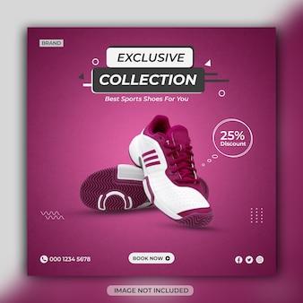 Conception de modèle de bannière carrée de médias sociaux de chaussures de sport dynamique ou d'histoires instagram