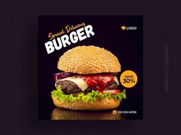 Conception de modèle de bannière carrée de médias sociaux de restaurant alimentaire